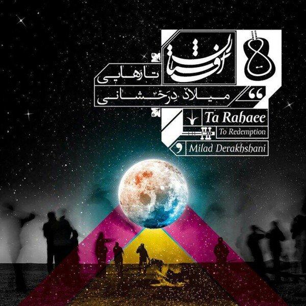 Afsharestan - Mokaashefe Ghabl Az Tofaan