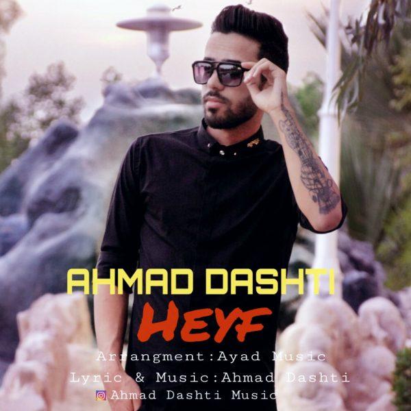Ahmad Dashti - Heyf
