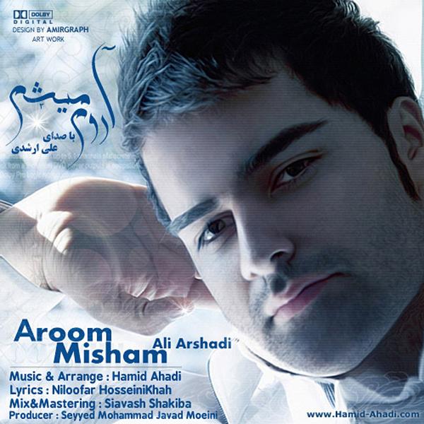 Ali Arshadi - Aroom Misham