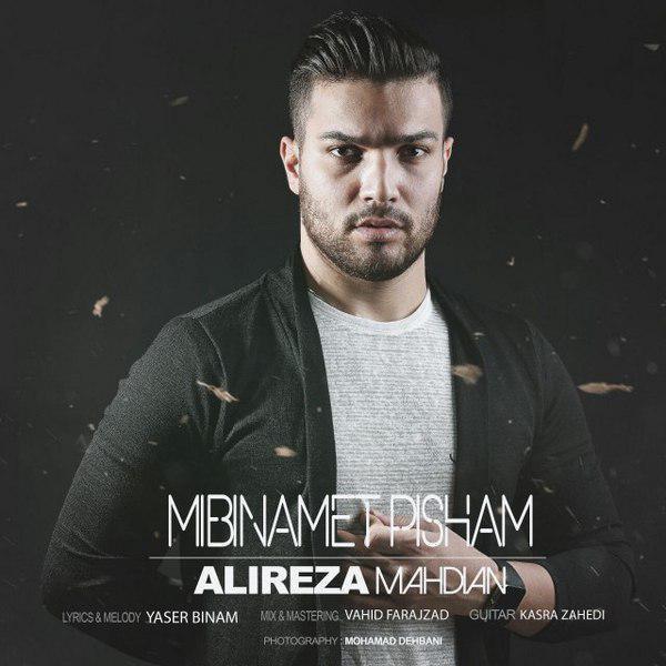 Alireza Mahdian - Mibinamet Pisham
