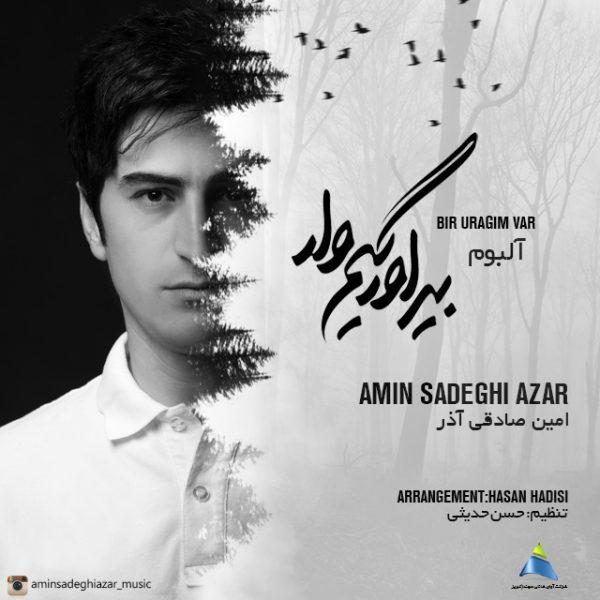 Amin Sadeghi Azar - Akhshamlar