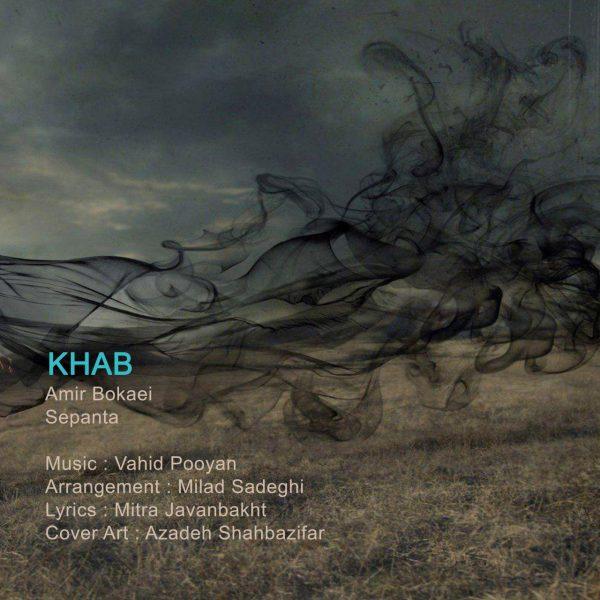 Amir Bokaei - Khab (Ft. Sepanta)