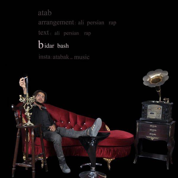 Atab - Bidar Bash