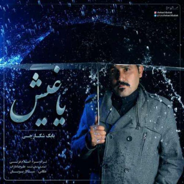 Babak Shekarchi - Yaghish