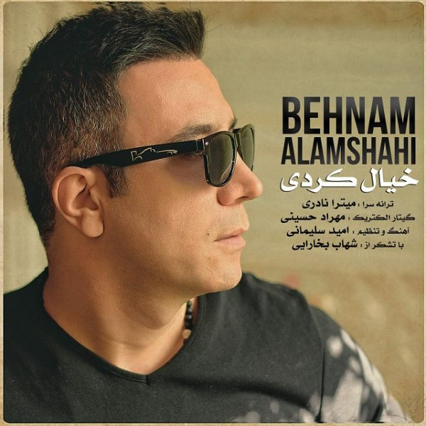 Behnam Alamshahi - Khial Kardi
