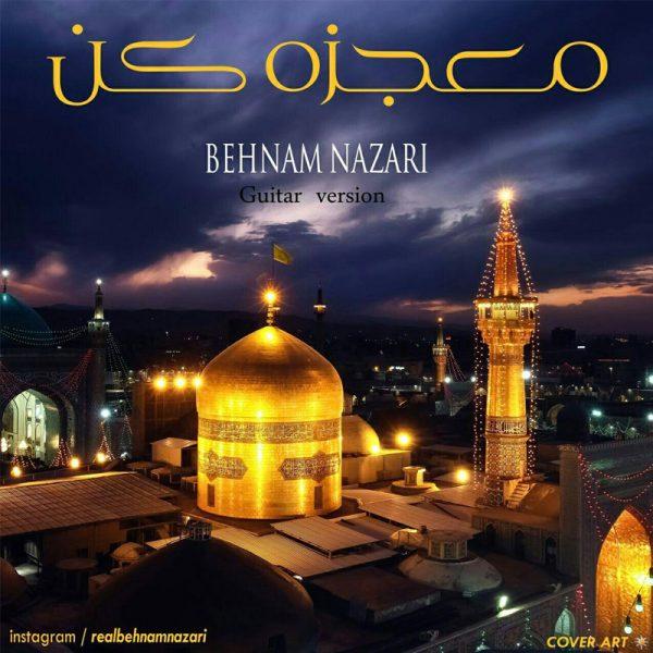 Behnam Nazari - Mojeze Kon