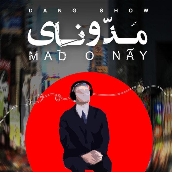 Dang Show - Attar