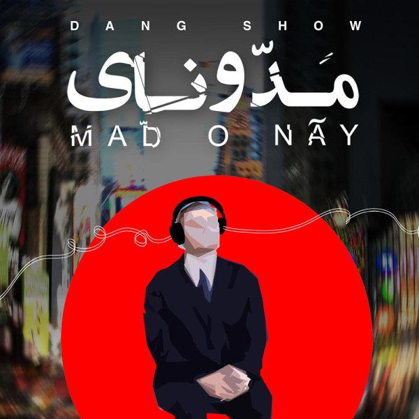 Dang Show - Chizi