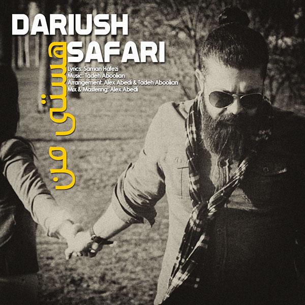 Dariush Safari - Hastiye Man