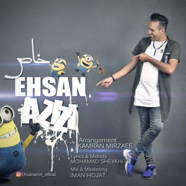 Ehsan Azizi - Khas