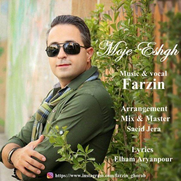 Farzin - Moje Eshgh