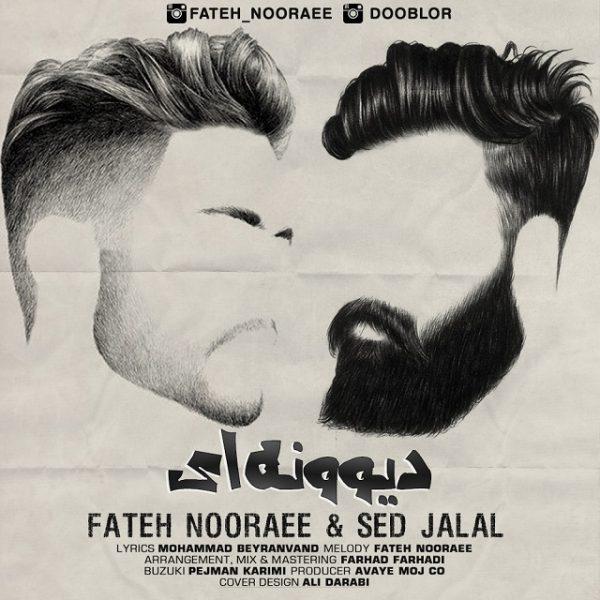 Fateh Nooraee - Divoonei (Ft. Sed Jalal)