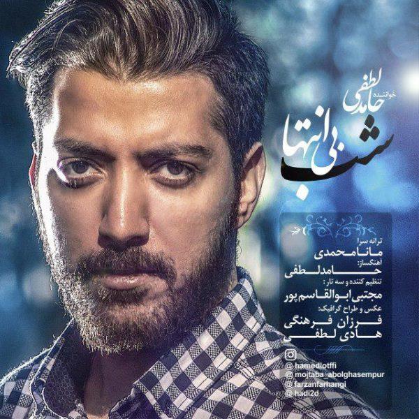Hamed Lotfi - Shabe Bi Enteha