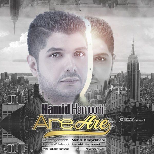 Hamid Hamooni - Are Are