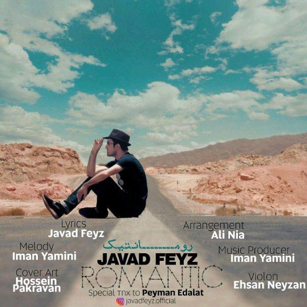 Javad Feyz - Romantic