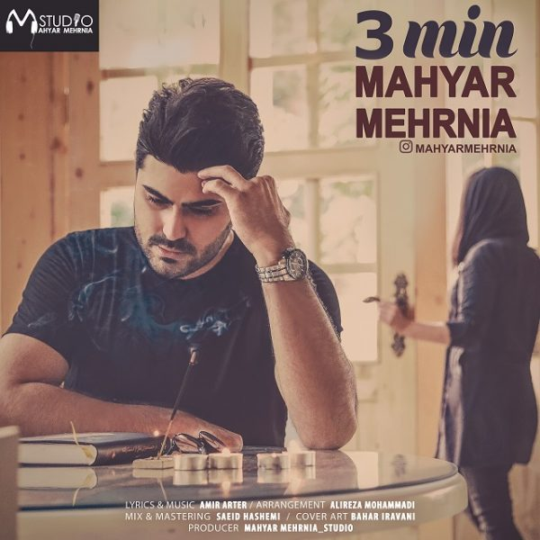 Mahyar Mehrnia - 3 Min