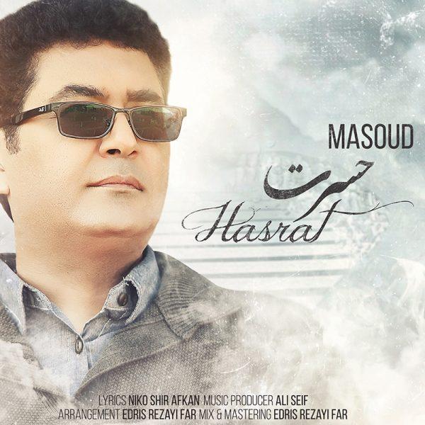 Masoud - Hasrat