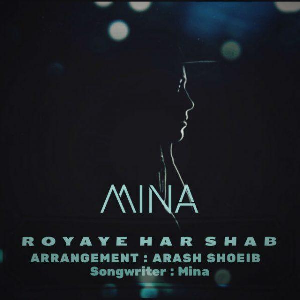 Mina - Royaye Har Shab