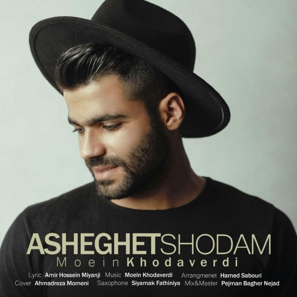 Moein Khodaverdi - Asheghet Shodam