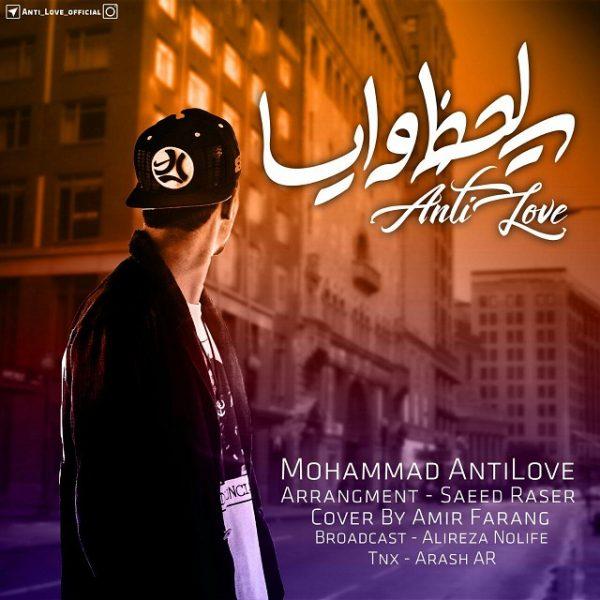 Mohammad AntiLove - Ye Lahze Vaysa