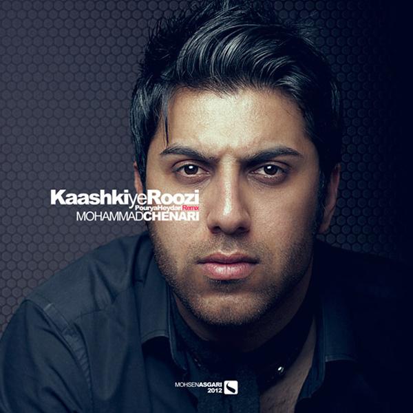 Mohammad Chenari - Kashki Ye Roozi (Remix)