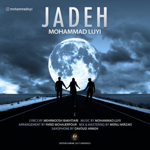 Mohammad Luyi - Jadeh