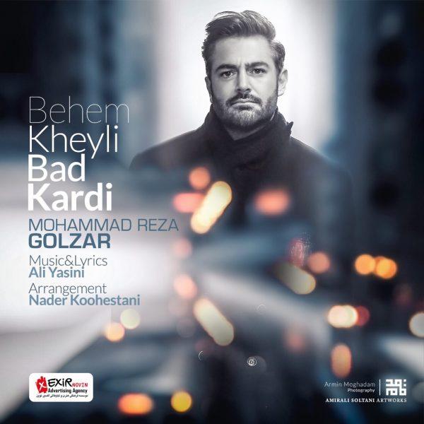Mohammadreza Golzar - Behem Kheyli Bad Kardi