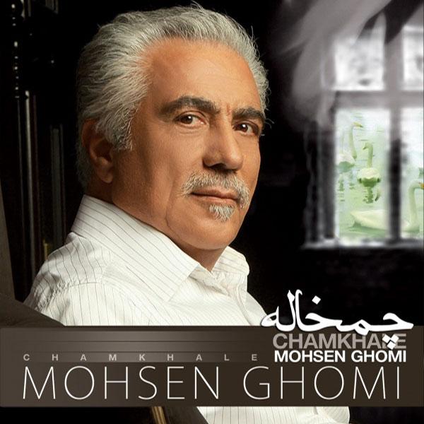 Mohsen Ghomi - Negarane Man Nabash