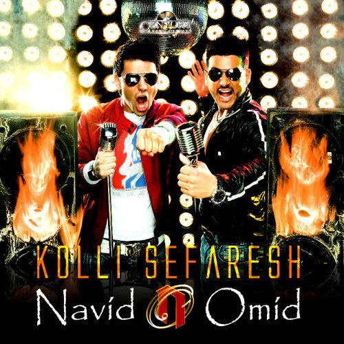 Navid & Omid - Che Eshkali Dare