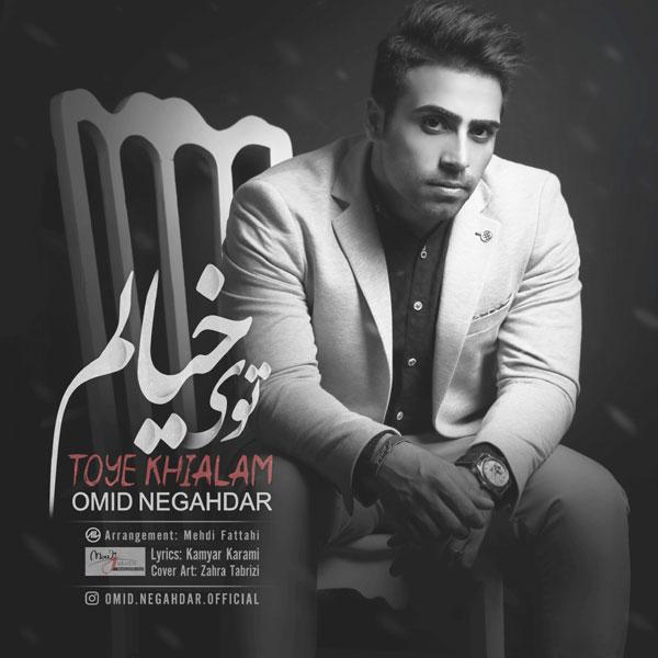 Omid Negahdar - Tooye Khialam