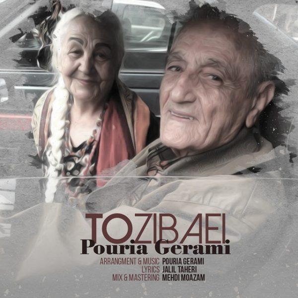 Pouria Gerami - To Zibaei