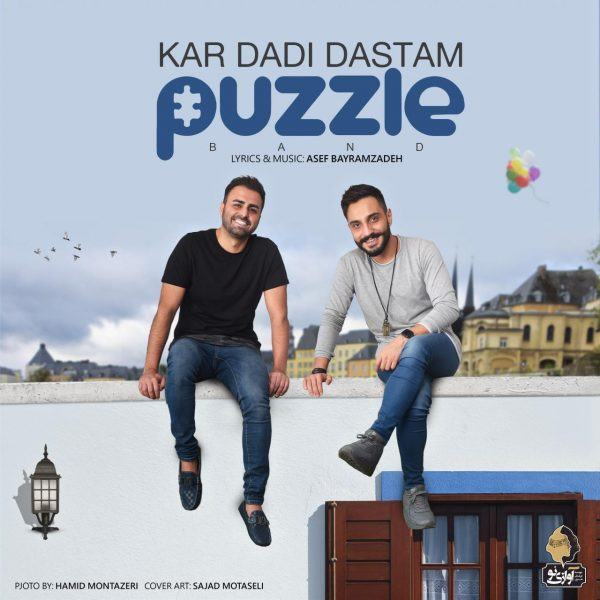Puzzle Band - Kar Dadi Dastam