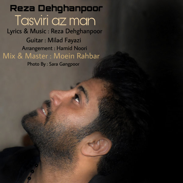 Reza Dehghanpoor - Tasviri Az Man
