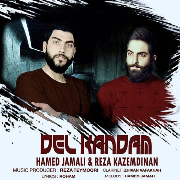 Reza Kazemdinan & Hamed Jamali - Del Kandam