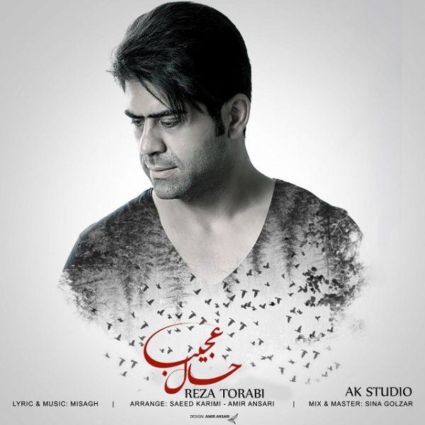 Reza Torabi - Hale Ajib