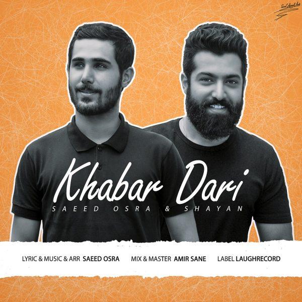 Saeed Osra & Shayan - Khabar Dari