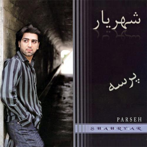 Shahryar - Javooneh