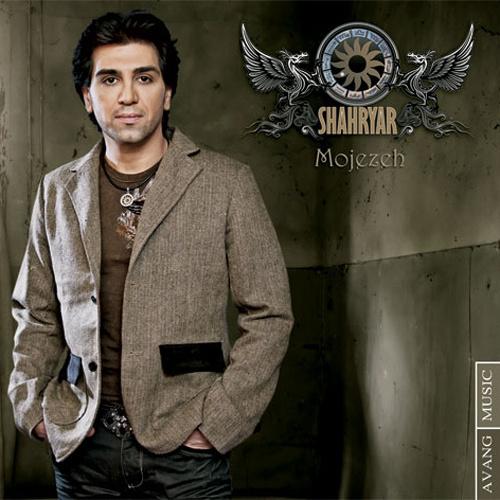 Shahryar - Moaatar