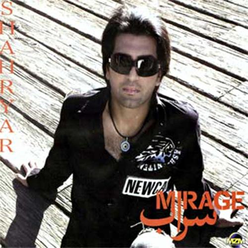 Shahryar - Sarab