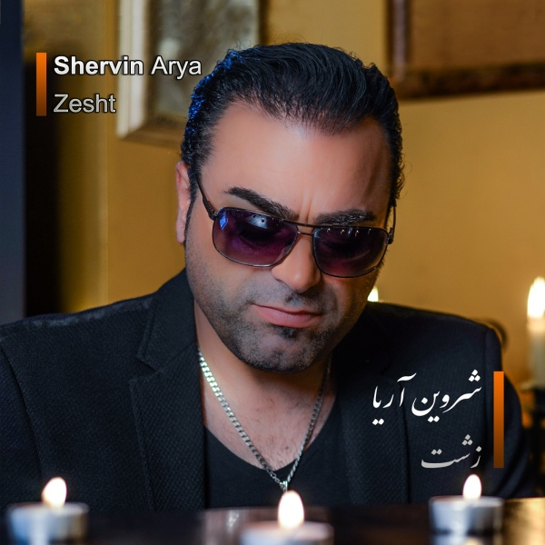 Shervin Arya - To Azizami