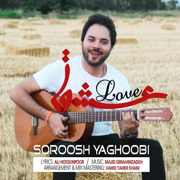 Soroosh Yaghoobi - Eshgh