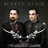 Agape Band – Kaam Dahad