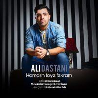 Ali Dastani – Hamash Toye Fekram