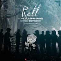 Alireza Abbaszadeh – Rell