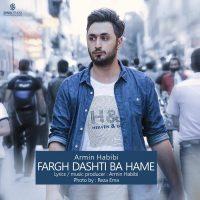 Armin Habibi – Farg Dashti Ba Hame