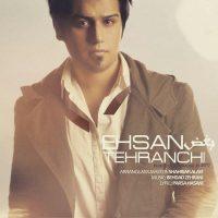 Ehsan Tehranchi – Boghz