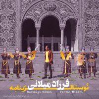 Farzad Milani – Aghrabe Zolf (Intro)