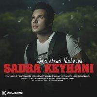 Sadra Keyhani – Dige Doset Nadaram