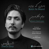 Shirazis Band – Baran Ke Biayad