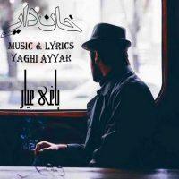 Yaqi Ayyar – Khandaei